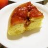 炊飯器で簡単スイーツ♪柿のタルトタタン