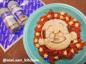 【カレー】お肉無し 簡単 干し椎茸のドライカレー