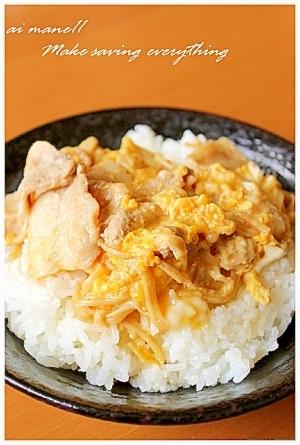 エノキと豚のフワット卵とじ丼