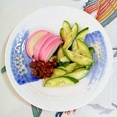 胡瓜と板蒲鉾の和え物
