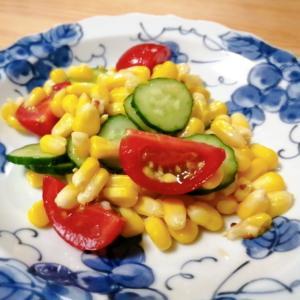 彩り☆とうもろこしときゅうりとミニトマトのサラダ