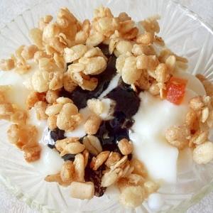 朝食に☆グラノラと黒ごま& オリゴヨーグルト