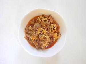 牛肉と卵のキムチスープ