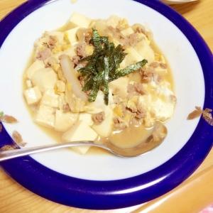 甘辛絶品♡豆腐と挽き肉の卵とじ