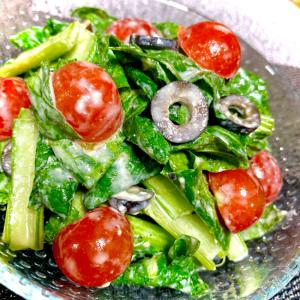 夕飯ランチに♪簡単シャキっと小松菜のシーザーサラダ