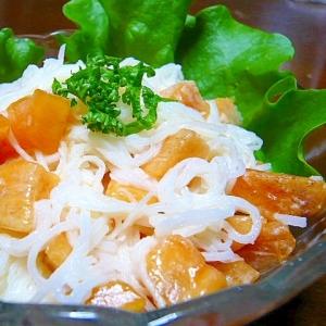 栄養効果バッチリ☆柿と大根のマヨネーズ和え