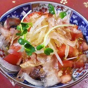 トマト玉ねぎの生姜カイワレ和風サラダ