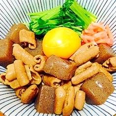 糖質制限☆かさ増し米で糖質19gの豚ホルモン丼