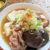 白菜きのこ鍋