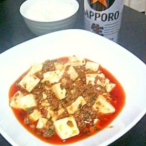 お家で簡単☆本格的な麻婆豆腐