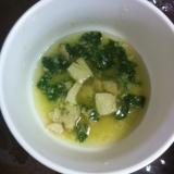 ヘルシー★モロヘイヤと豆腐の卵スープ