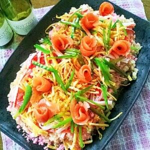 華やか春の♥ちらし寿司  玄米ご飯で