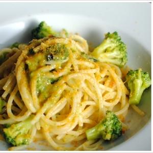 ボッタルガとブロッコリーのスパゲッティ