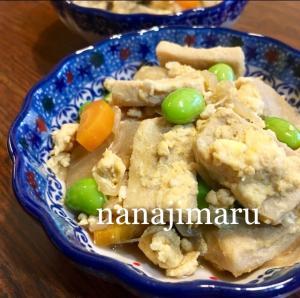 高野豆腐の卵とじ☆