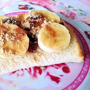 ココナッツオイルで♡きな粉バナナレーズントースト