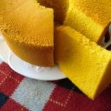 かぼちゃシフォン(全卵使用)