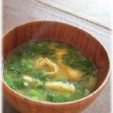 大根の葉と油揚げのお味噌汁