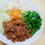 【ガッツリ麺】汁なし台湾ラーメン