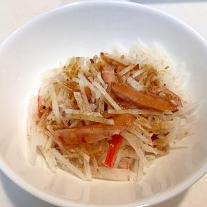 シャッキシャキ☆大根と焼きウインナーのサラダ