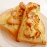 クリームコロッケのチーズトースト