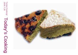 抹茶ではなく、粉末緑茶を使用した、煮豆ケーキ!