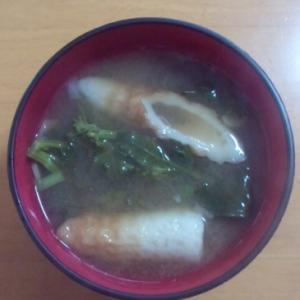 竹輪と菜の花のお味噌汁