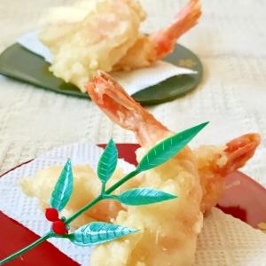 サクサク♫ぷりぷり♫海老の天ぷら