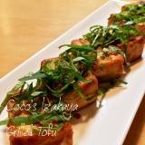 おウチ居酒屋☆豆腐の味噌焼き