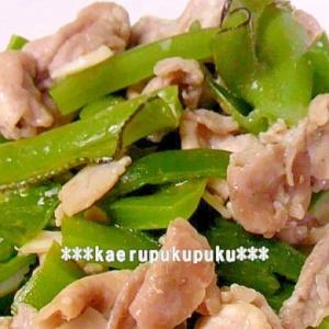 生ワカメの茎と豚肉の炒め物