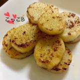 〜長芋のガーリックバター醤油焼き〜