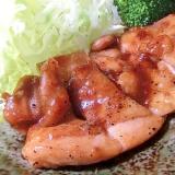 鶏もも肉のマヨポン照り焼き