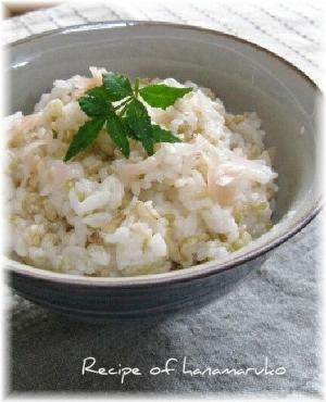 新生姜の甘酢漬けで簡単!炊き込みごはん