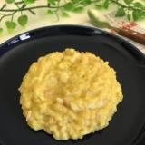 [鍋1つ]食物アレルギー対応豆乳カレーリゾット