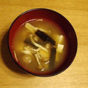 豆腐としめじとおやつ昆布のお味噌汁