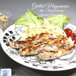 オーブンで!鶏ささみのマヨネーズ焼き・七味風味。