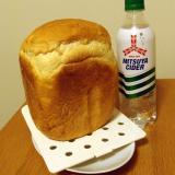 三ツ矢サイダーパン(HB)
