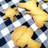 クリスマスに☆さくさくシナモンジンジャークッキー