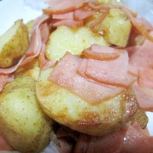 ちっちゃなジャガイモとハムの炒め物