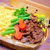 牛肉煮と炒り卵☆ご飯