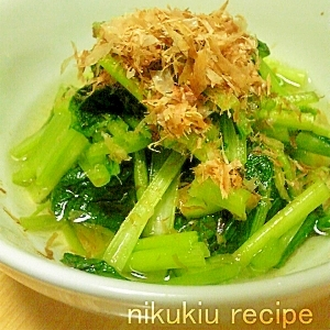 簡単おいしい!小松菜のおかかおひたし