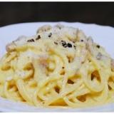 トリュフの香り漂うカルボナーラのスパゲッティ