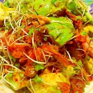 アボカドとスーパースプラウトのキムチサラダ