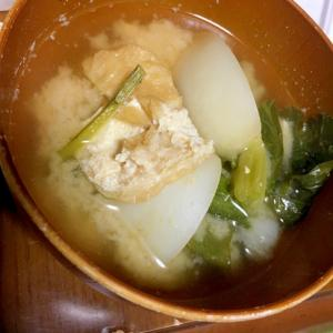 カブと揚げの味噌汁