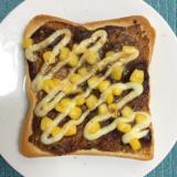 カレーとコーンで♪マヨチーズトースト