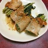 空芯菜の豚肉巻き@ニンニク醤油味!