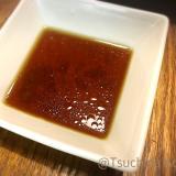 麺つゆで簡単!万能柚子胡椒タレ