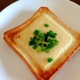 朝食に☆ねぎマヨチーズトースト