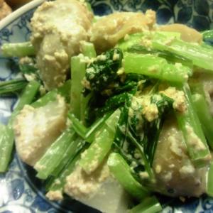 里芋と小松菜のごまマヨ和え