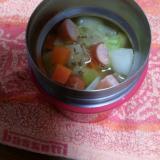 お弁当に!スープジャーで野菜たっぷりカレースープ