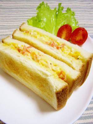 美味☆カニカマ玉子サンド